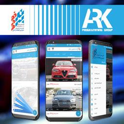 طراحی اپلیکیشن نمایشگاه خودرو